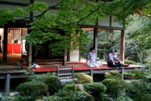 Día 6 – Ohara: Pilar paz interior