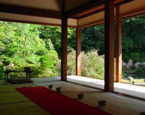 Día 3 – Kyoto: Pilar Kaizen