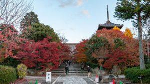 Templo-Shinnyodo-Kyoto