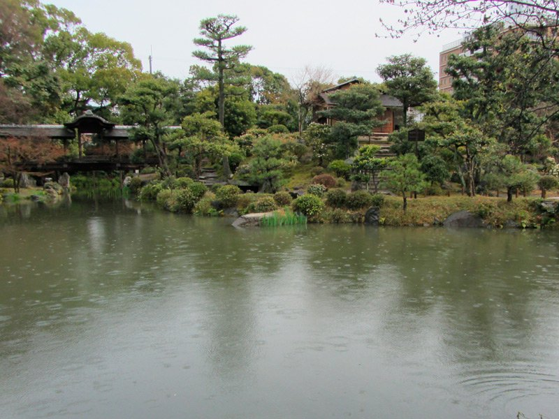 Estanque jardines de Shosei-en Kyoto