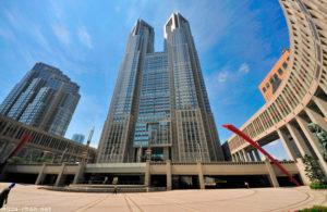 Dia-11-Tokio-ayuntamiento