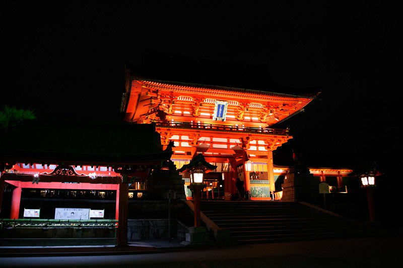 Puerta principal Fushimi Inari