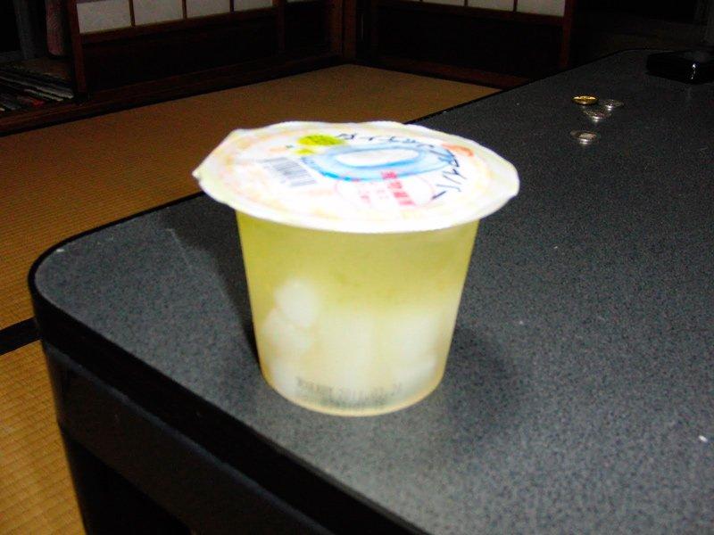 Bebida de té de Japón