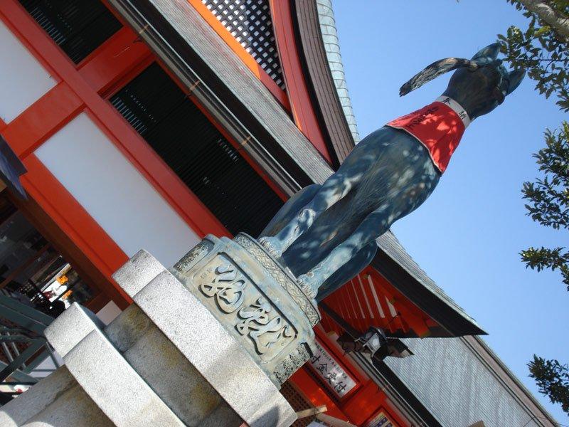 byakkosan fushimi inari