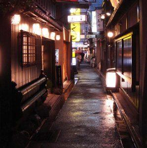 Calle Pontocho de noche