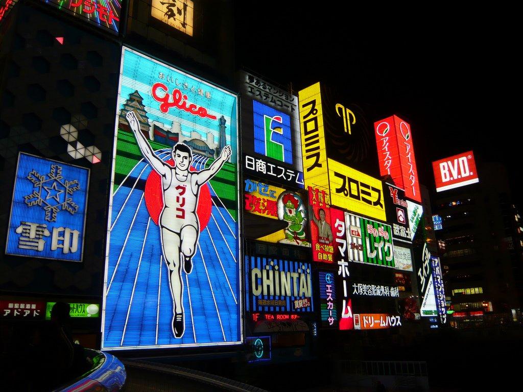 Dotomburi-Descubriendo Japón-4