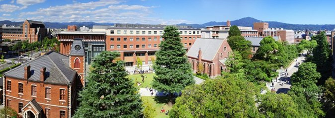 Universidad de Doshisha