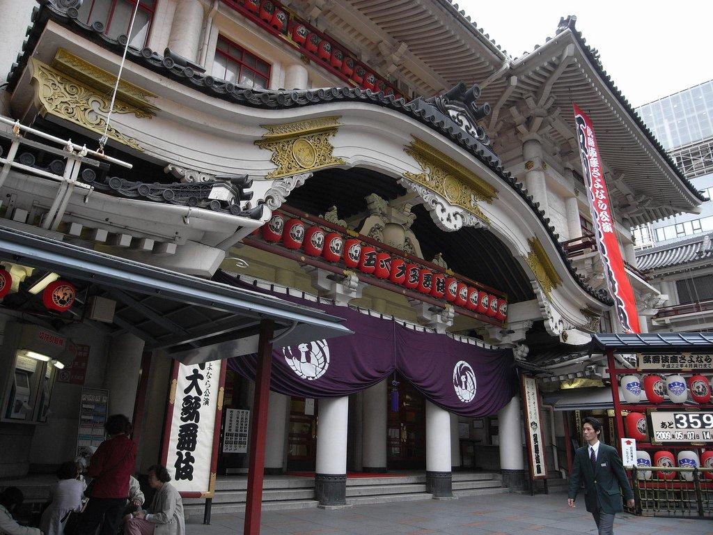 Teatro kabuki en Ginza- kobakou