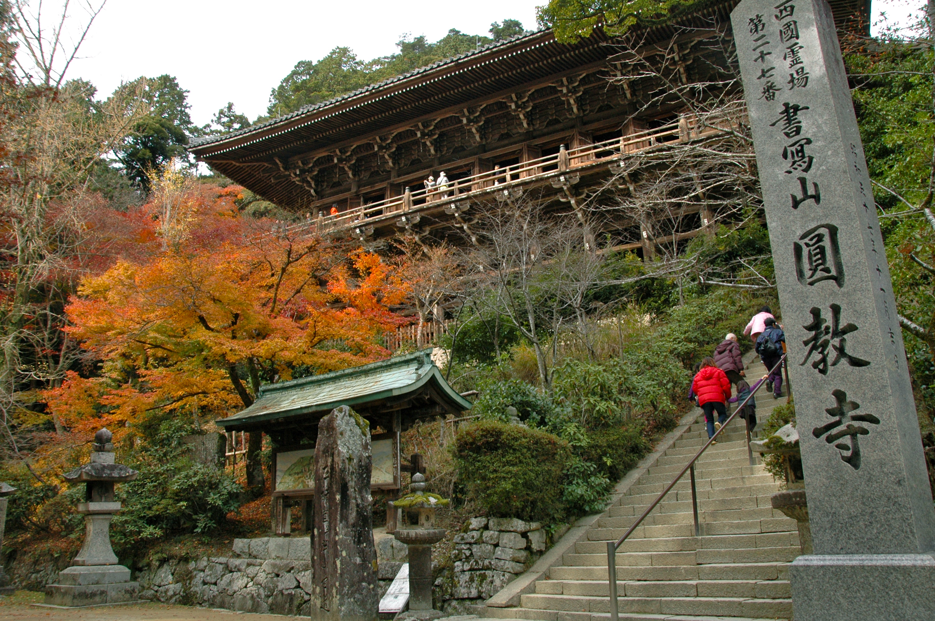 Conjunto Engyō-ji