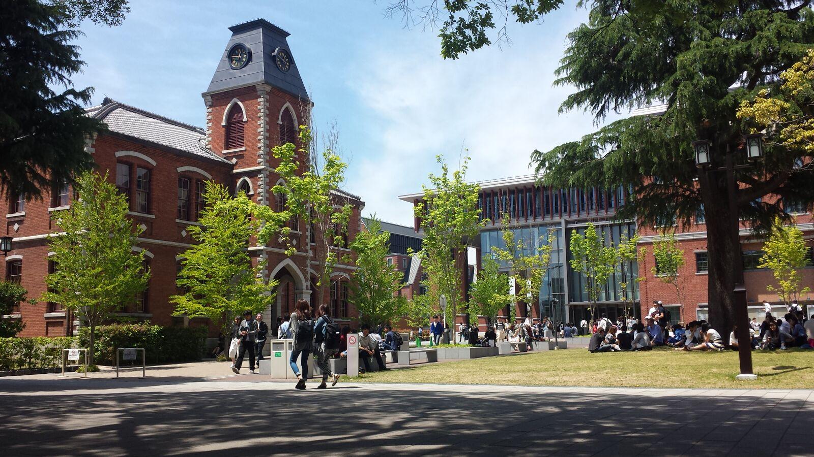 Campus de la universidad de Doshisha