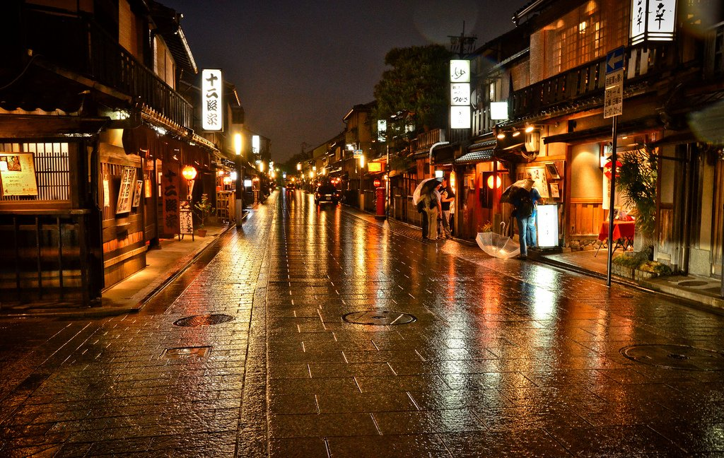 Distrito de Gion en Kyoto