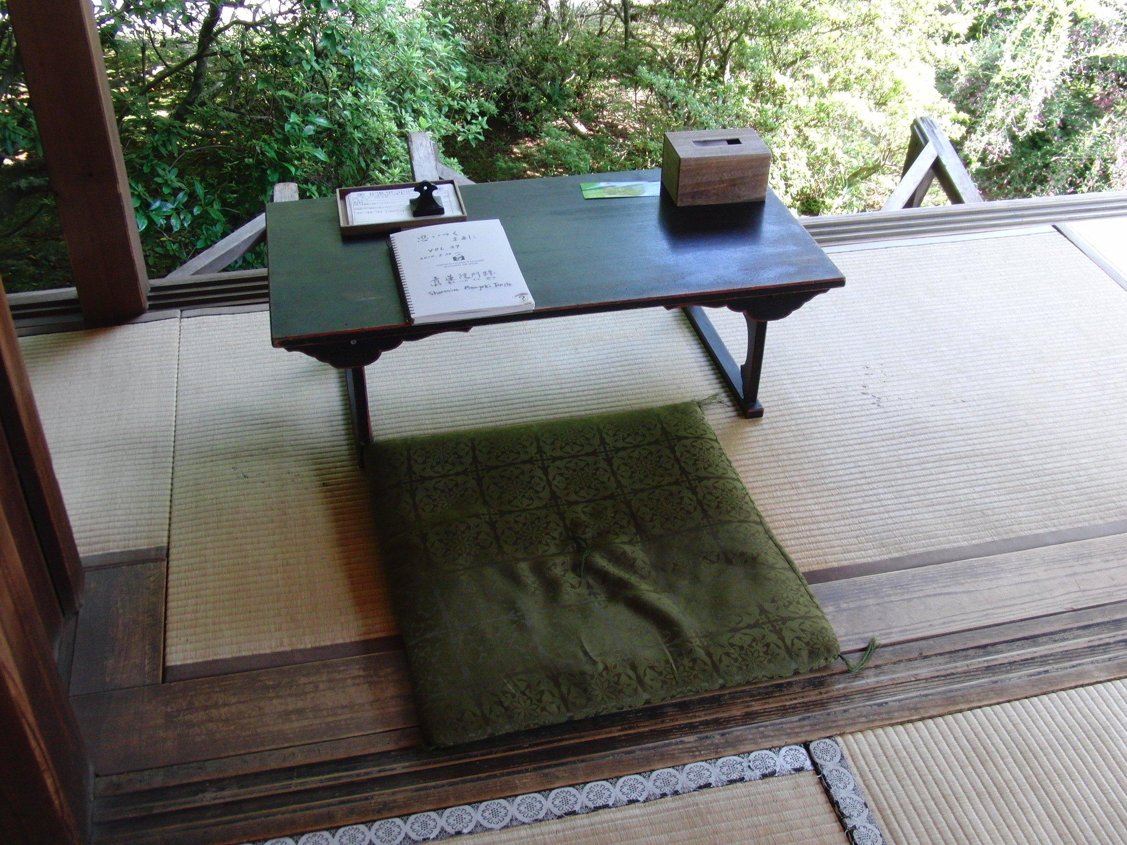 Shore-in Kyoto