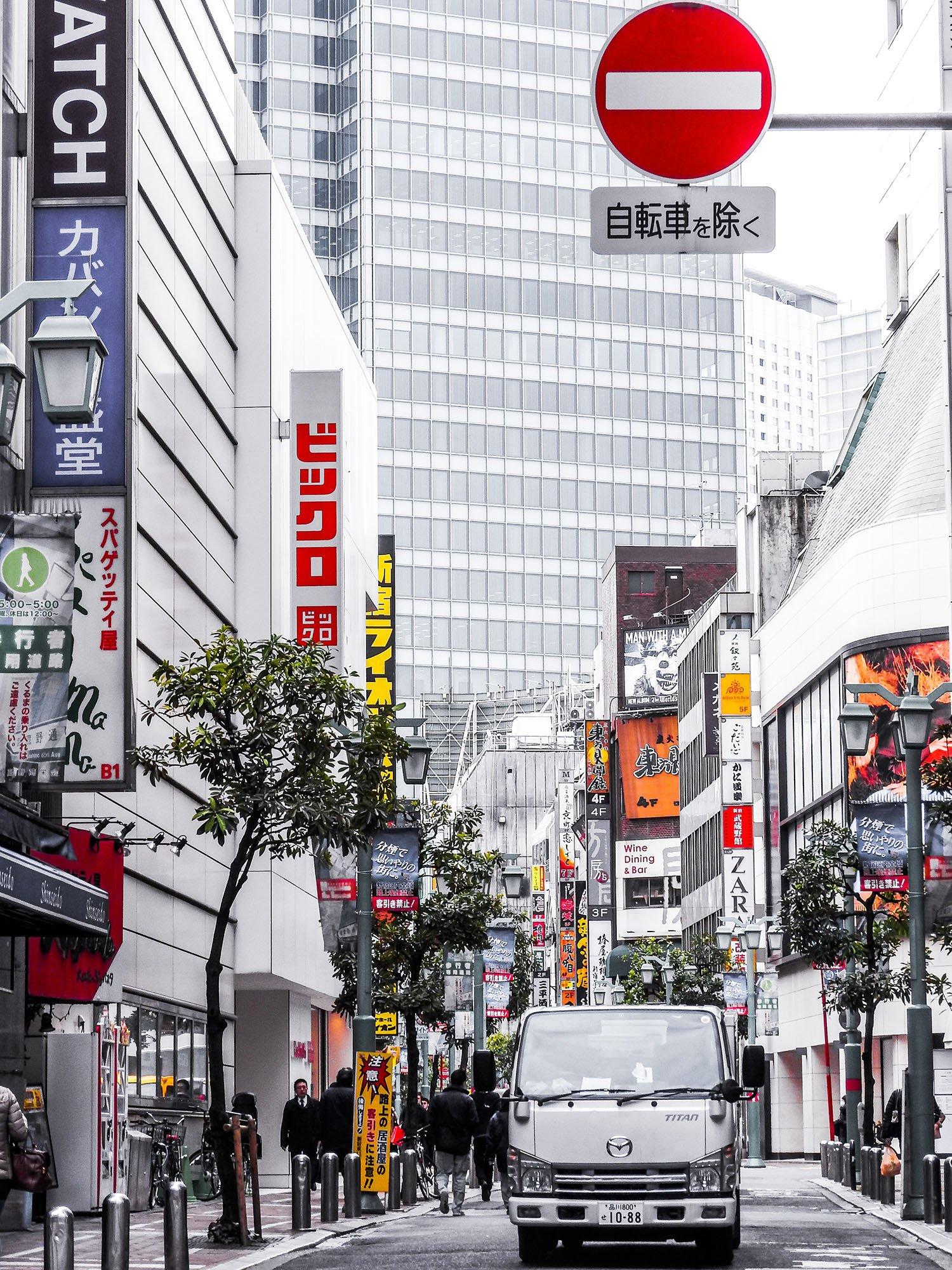 Calle de Shinjuku