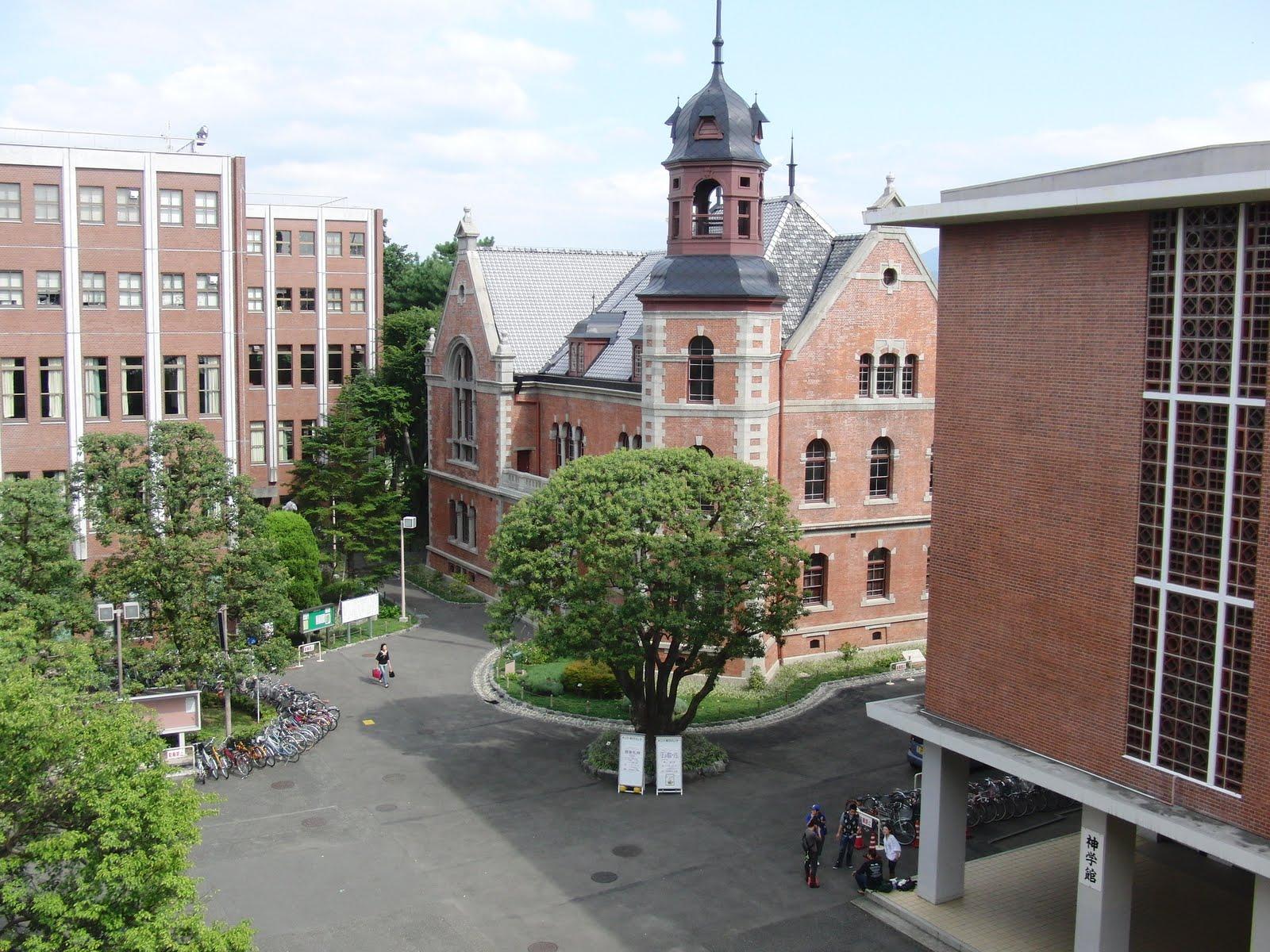 Capilla de la Universidad de Doshisha