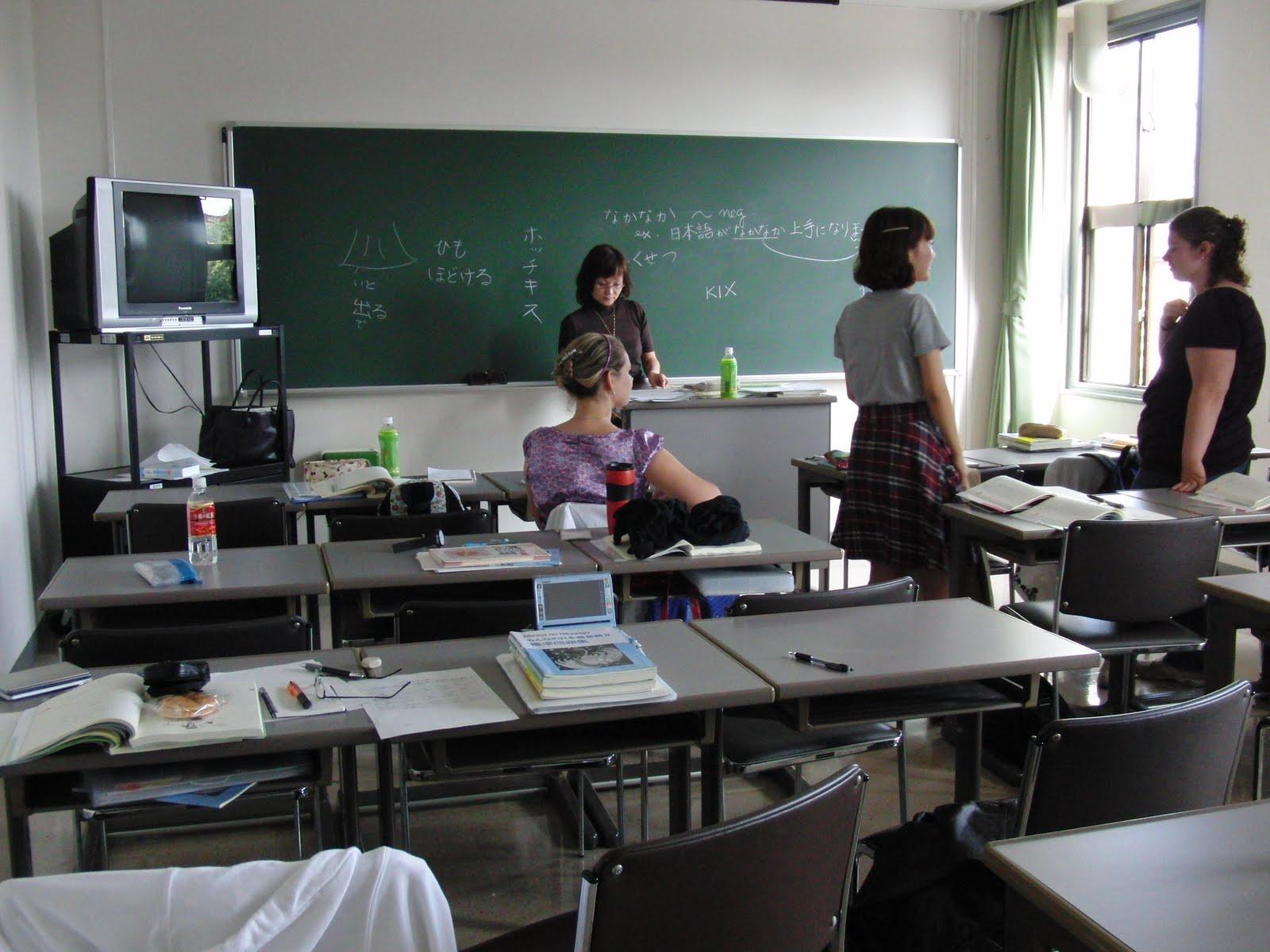 Clases en la universidad de Doshisha 2