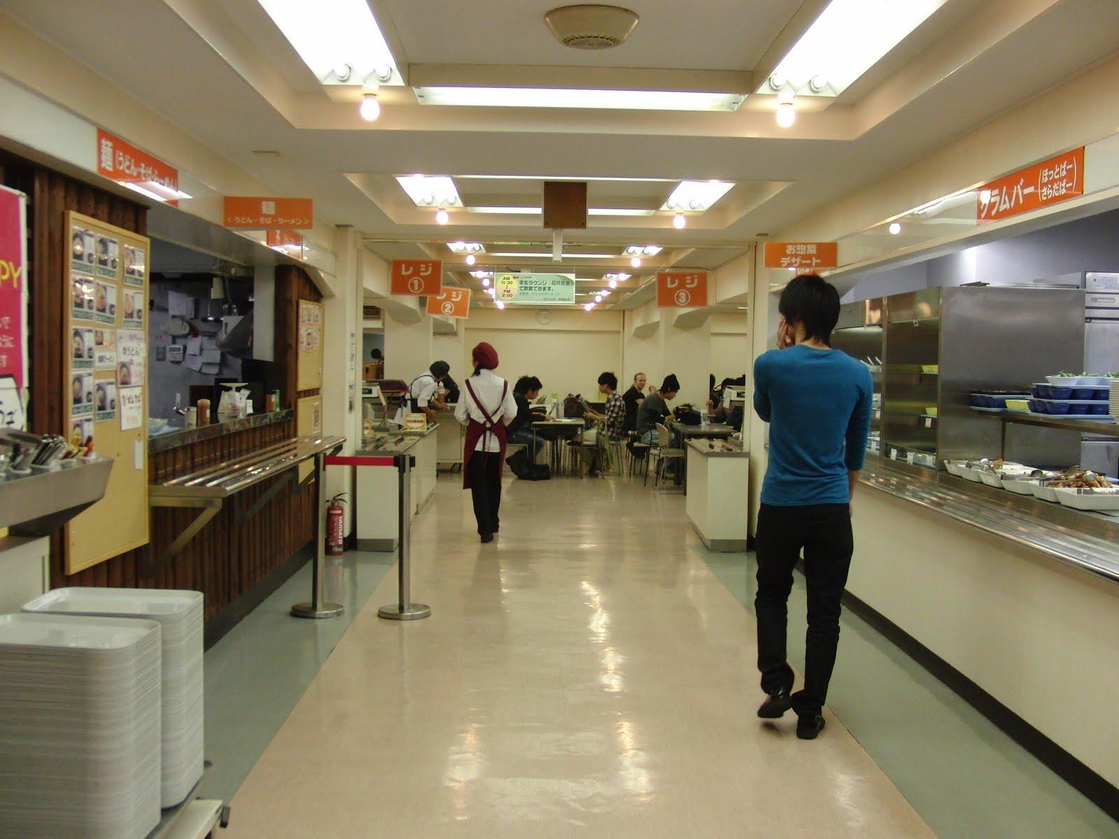 Comedores universitarios en Japón
