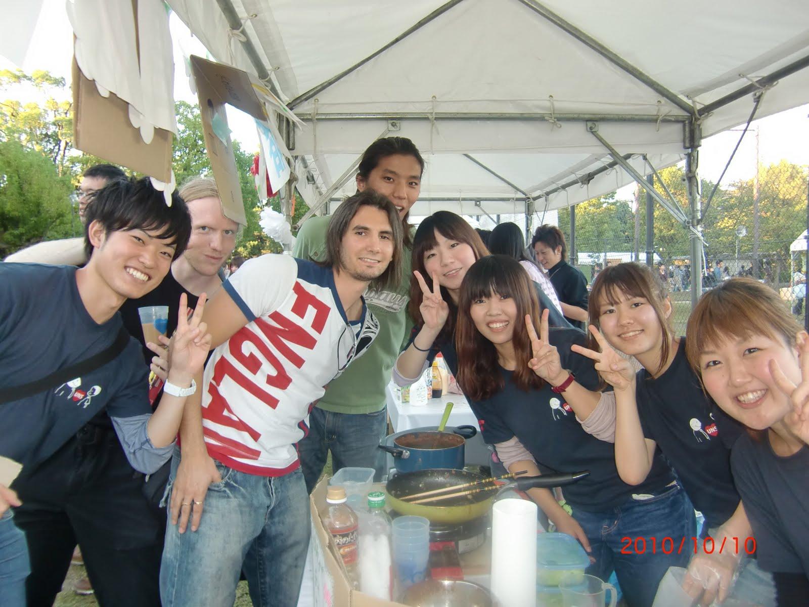 Festival de estudiantes en Kioto