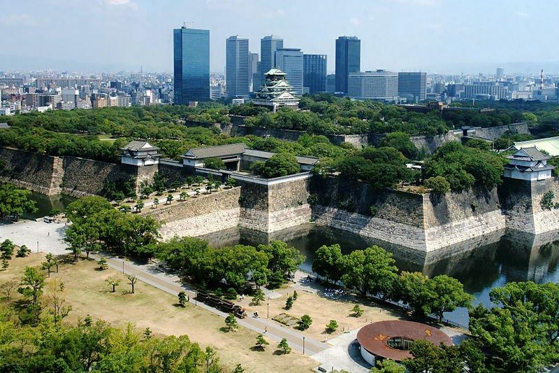Vista del Castillo de Osaka