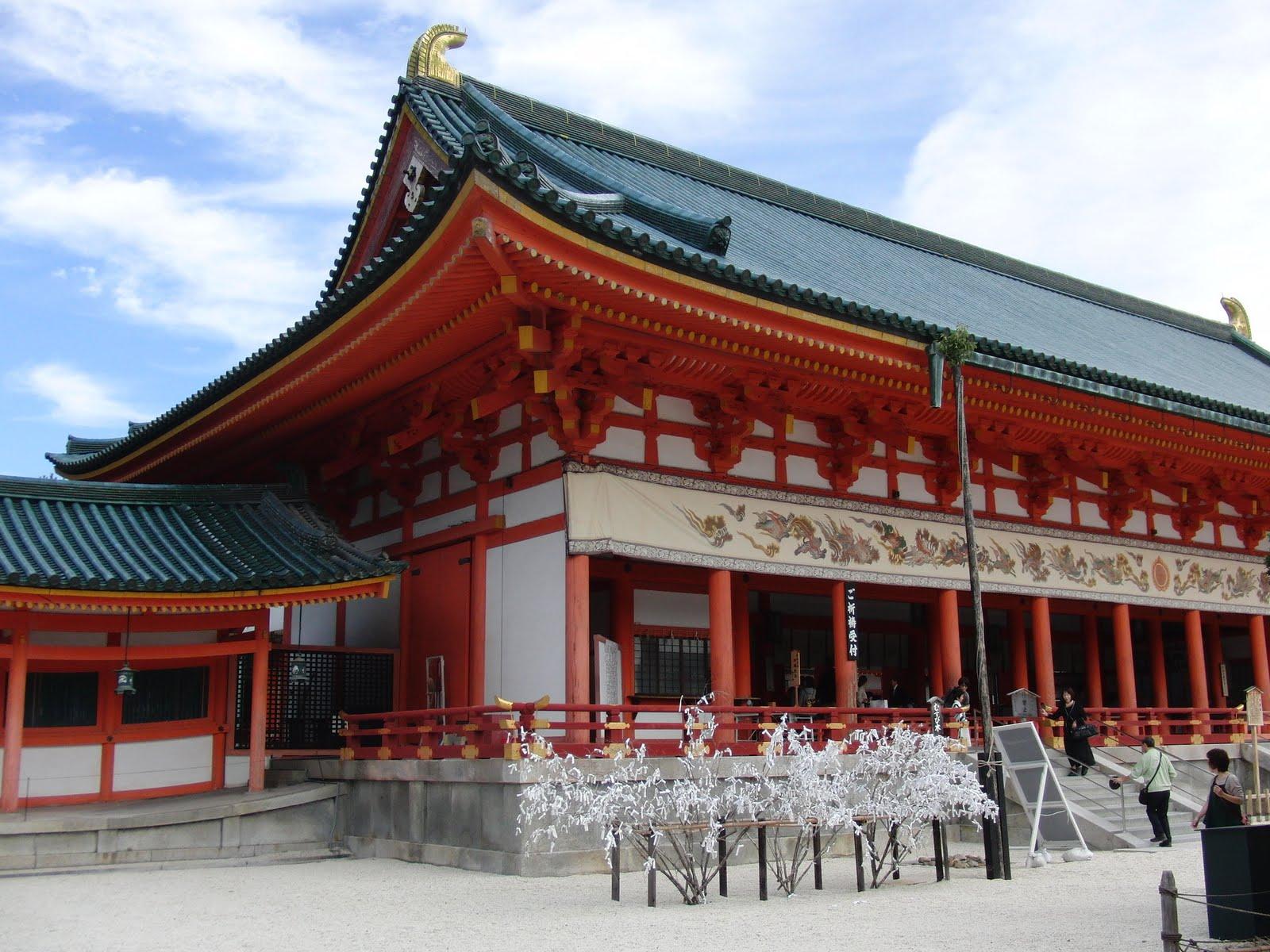 Heian Jingu en el tour por Kioto