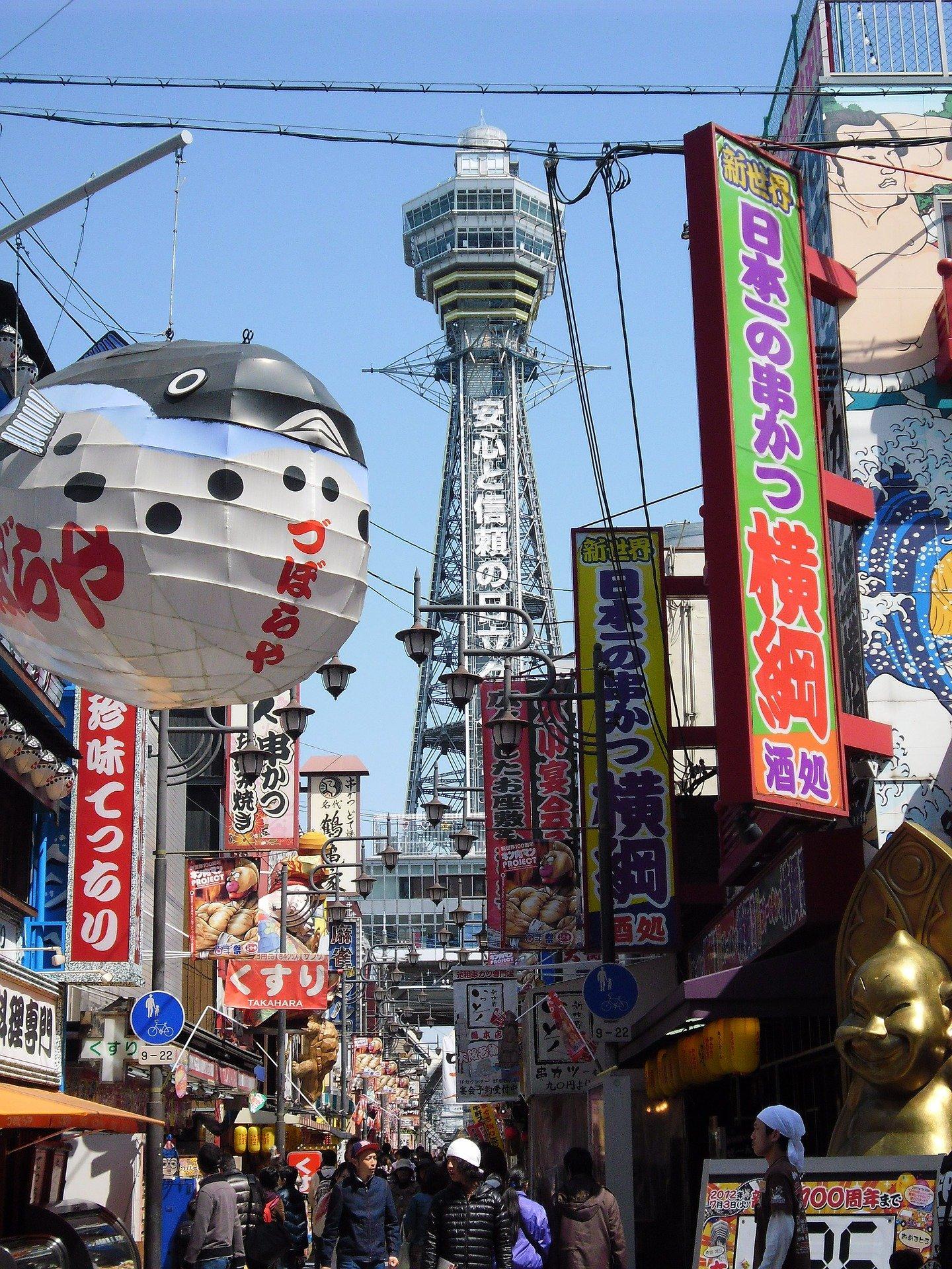 Shinsekai Viajar a Japón