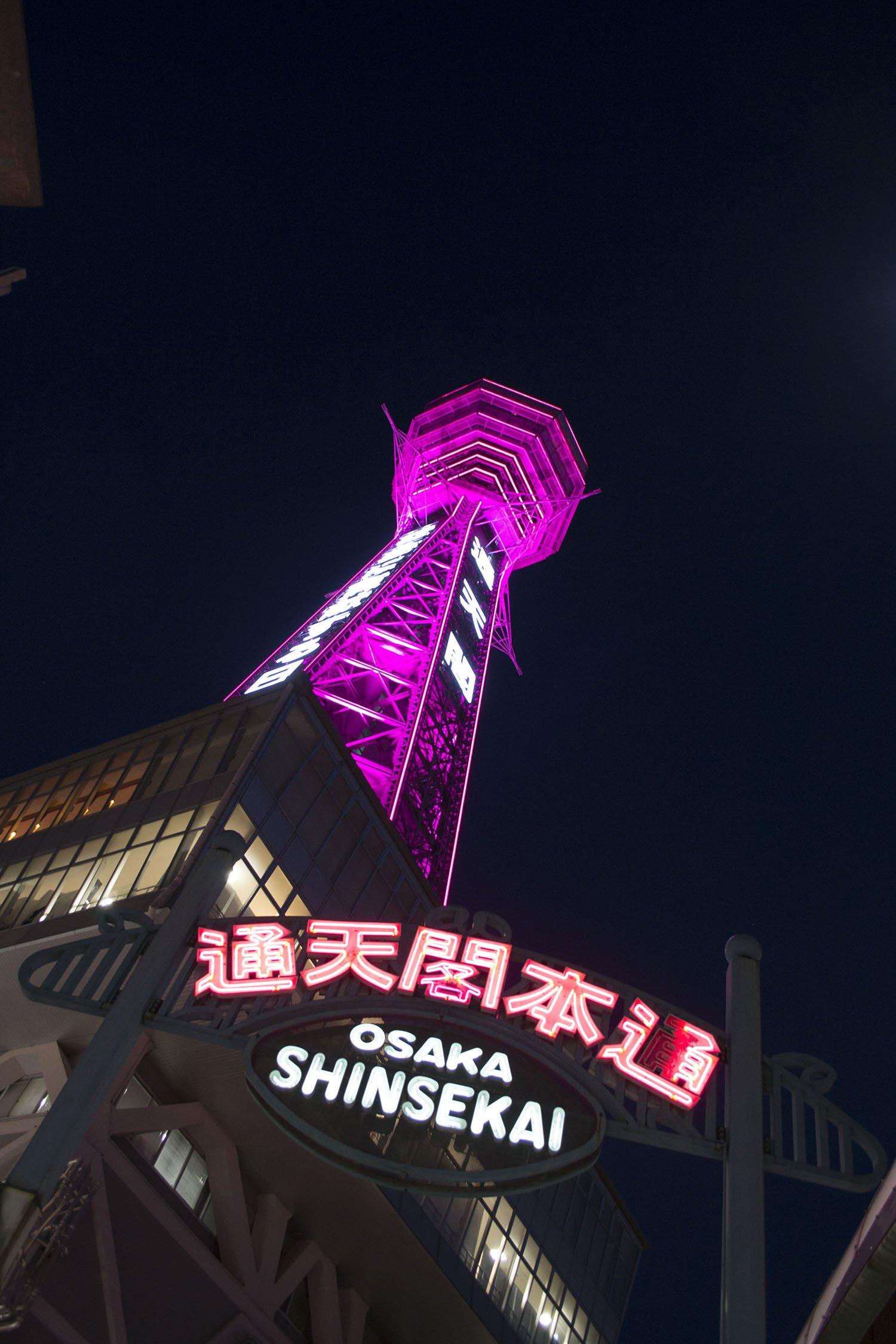 Torre Shinsekai