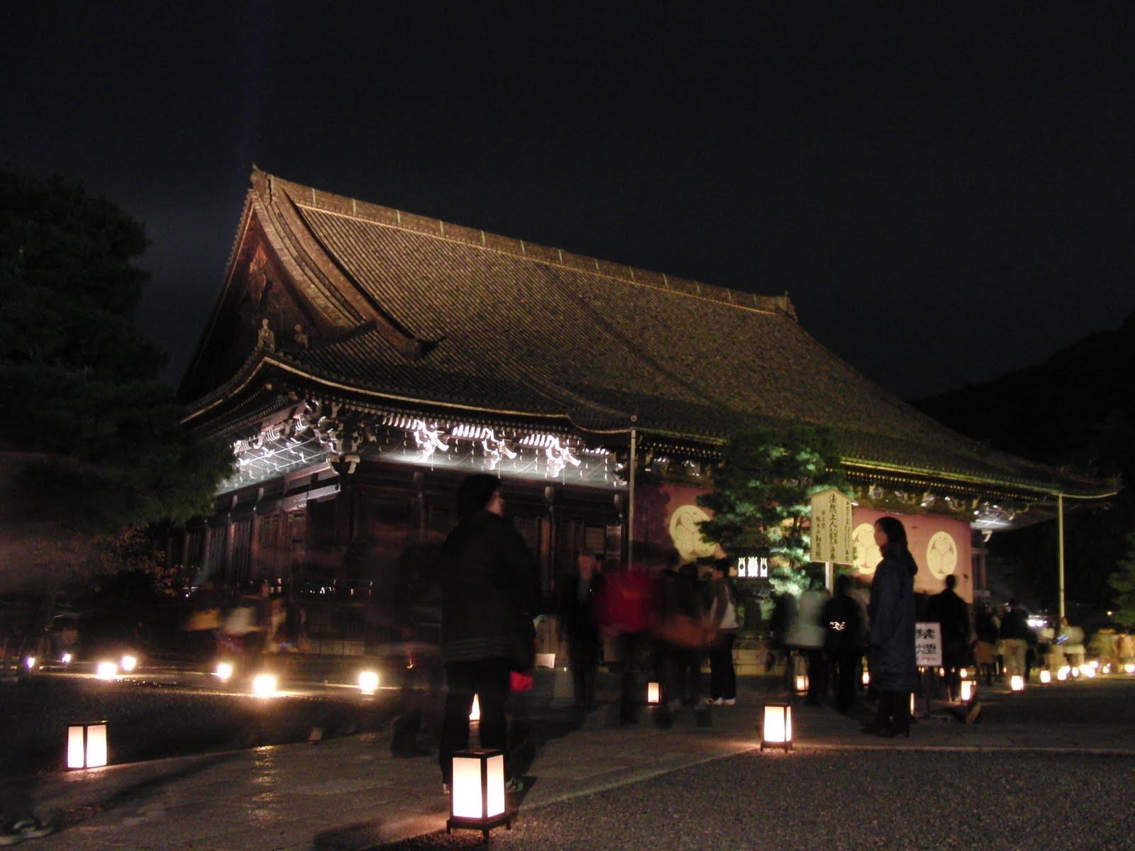 Templo de Chion-in en Kioto