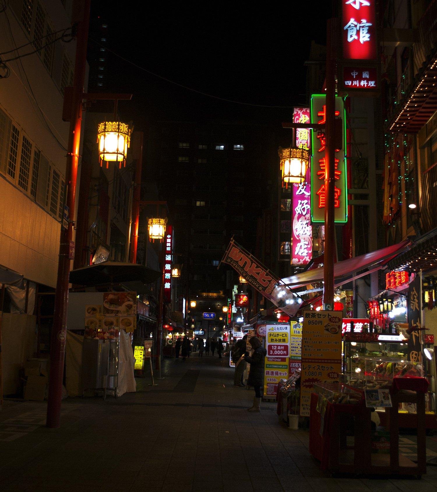 Calle de Nankinmachi o barrio chino de Kobe