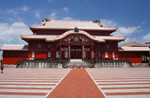 Castillo Ryukyu