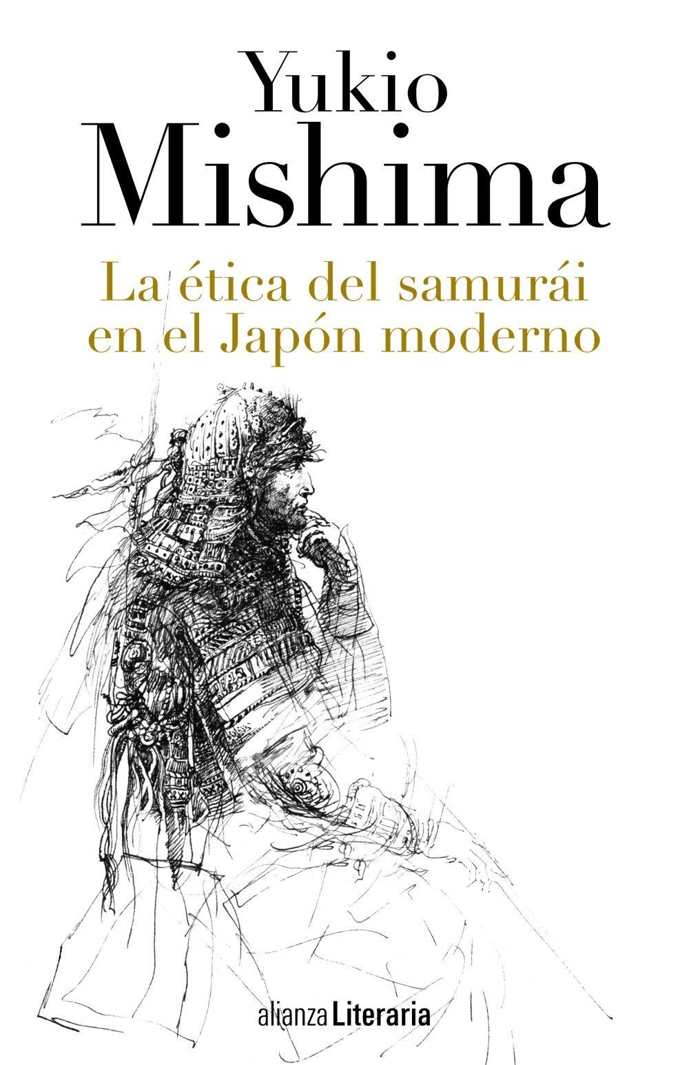 La etica del samurai