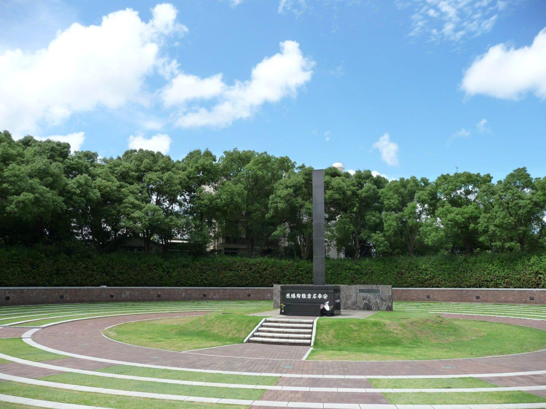 Punto donde explotó la bomba atómica en Nagasaki