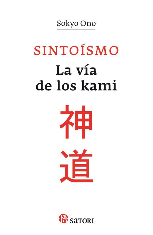 Libro sobre síntoismo