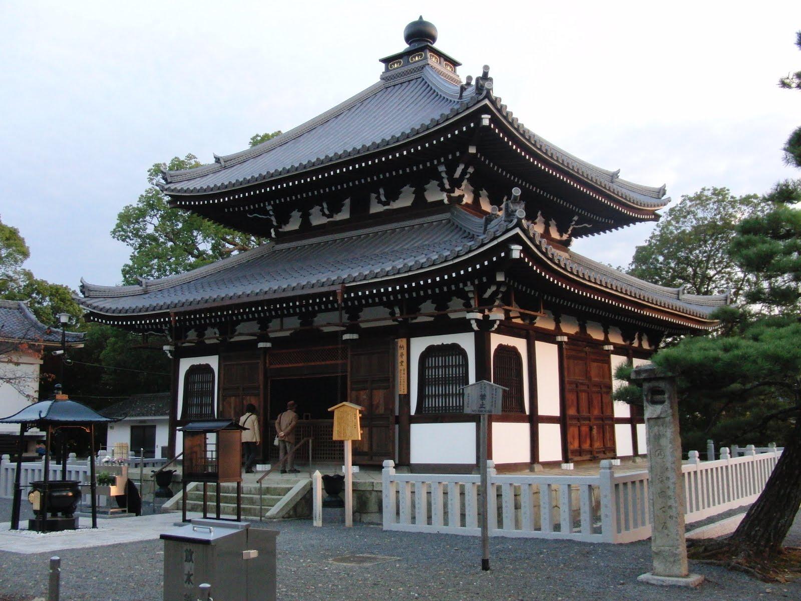 Templo Konkaikōmyō-ji en Kioto
