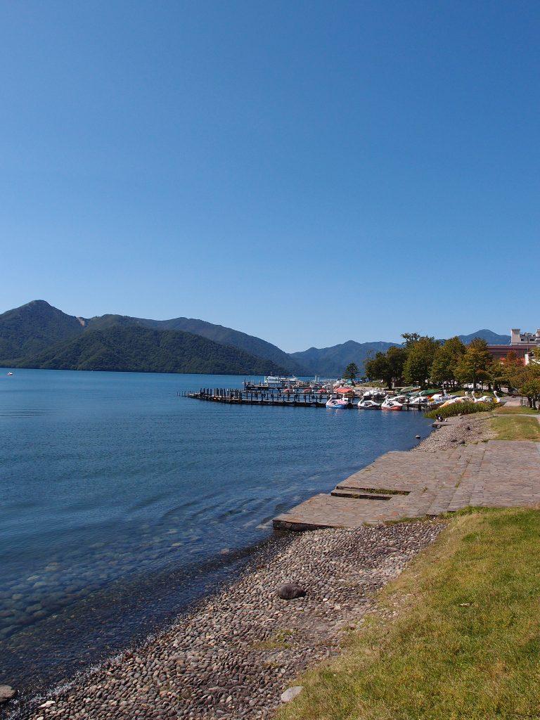 Lago Chuzenji