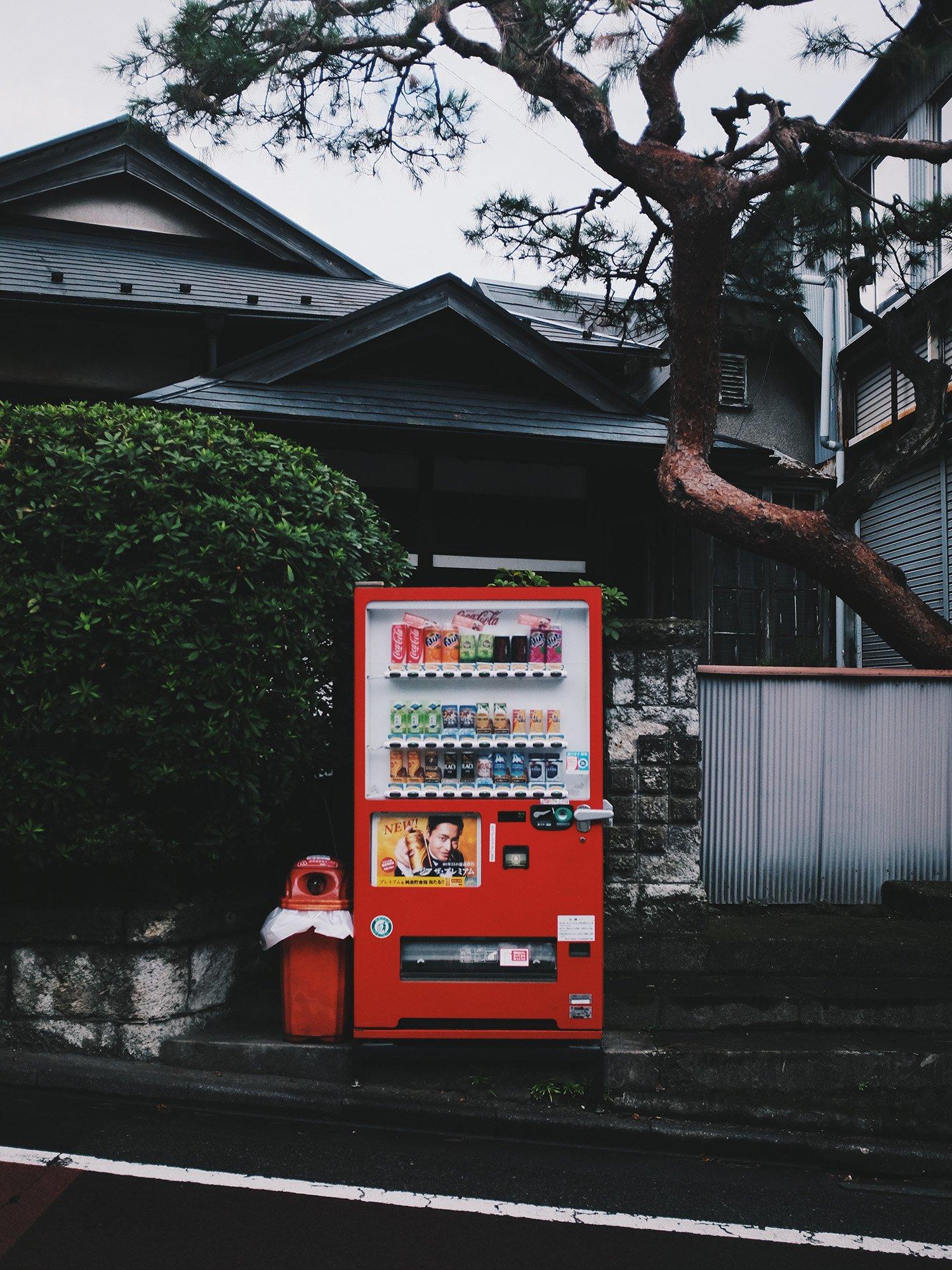 Máquina de refrescos Japón