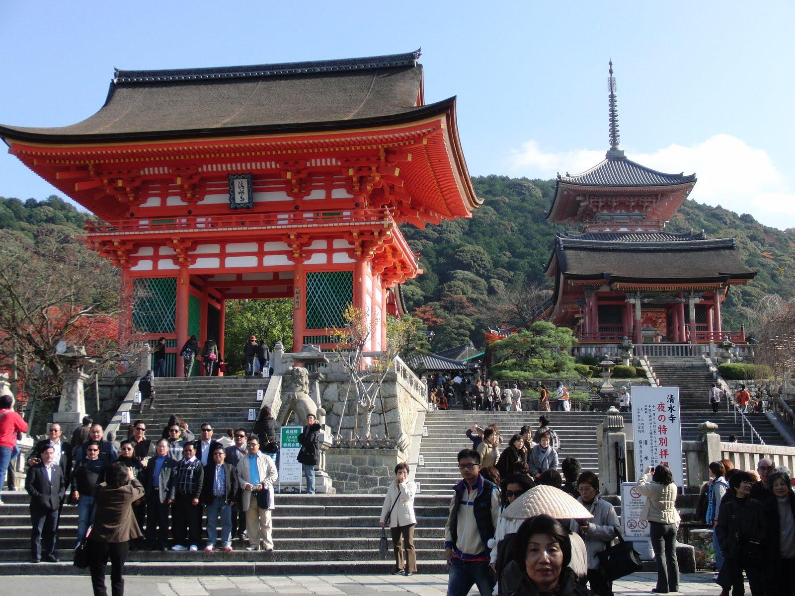 Entrada Kyomizu-dera
