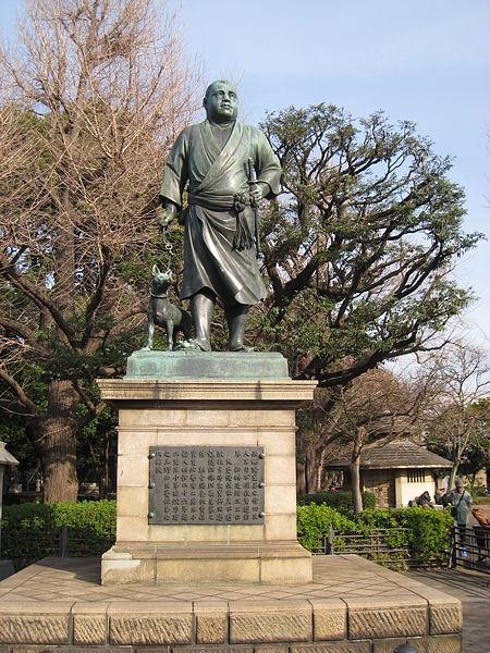 Estatua del último samurái en el parque de Ueno