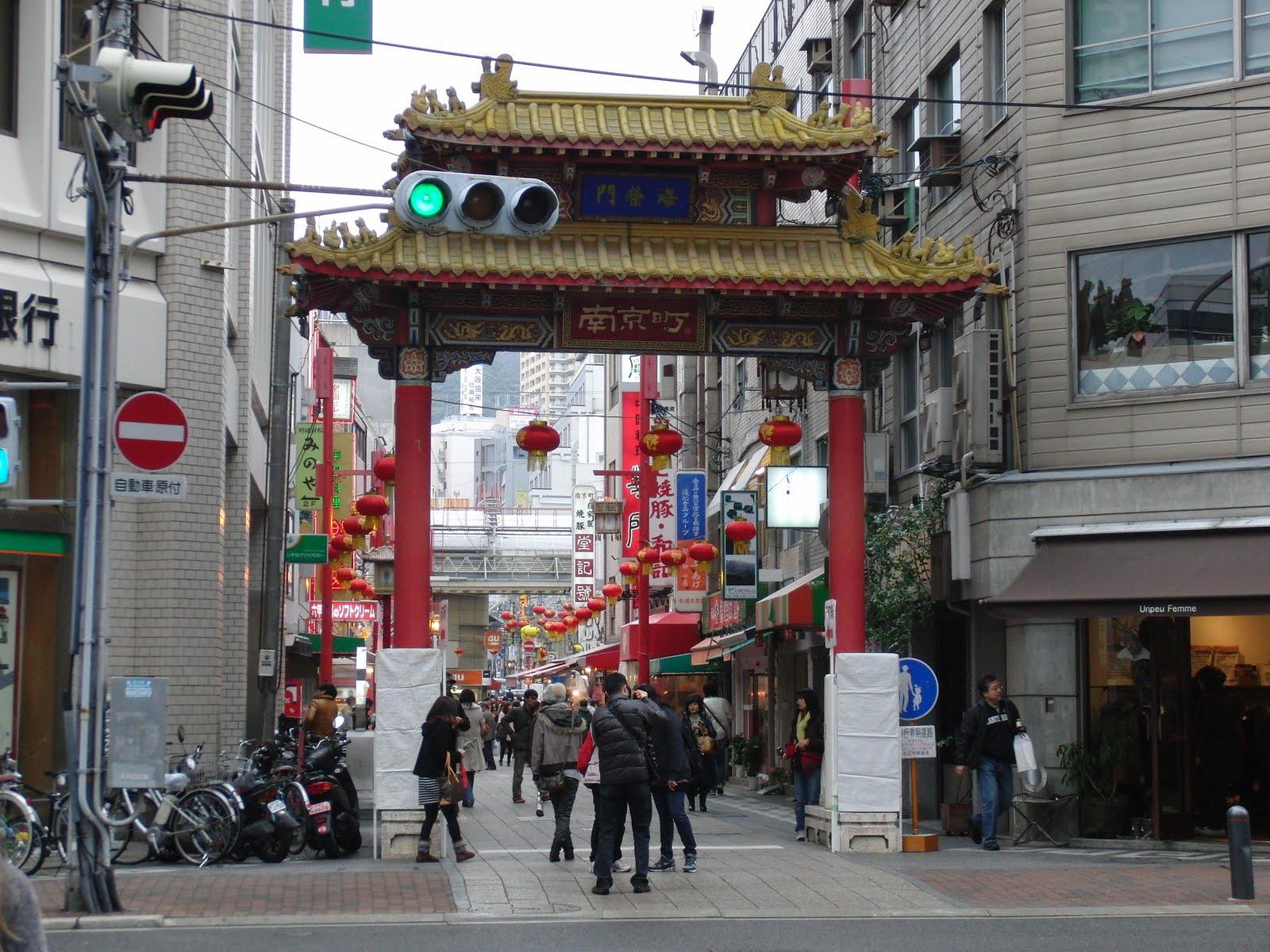 China Town en Kobe-1