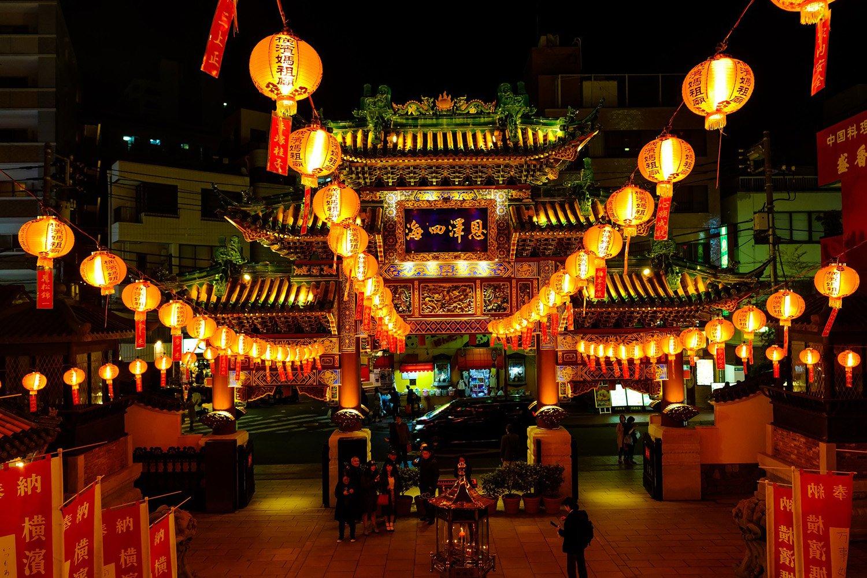 Templo chino Kentei-byō en Yokohama