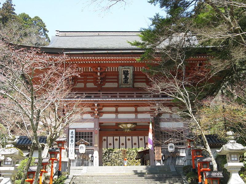 Puerta Sammon Kurama dera