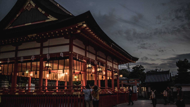 Fushimi-Inari Station, Kyoto, Japan