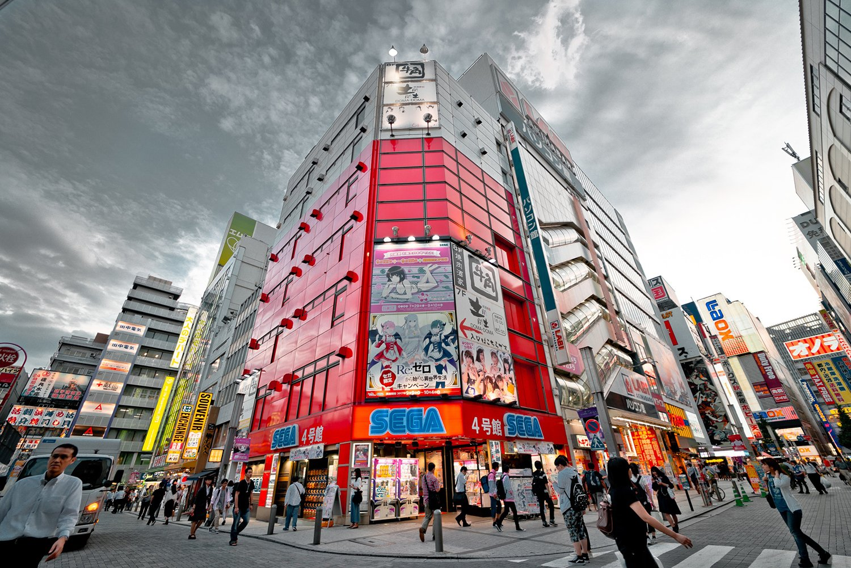 Edificio Sega