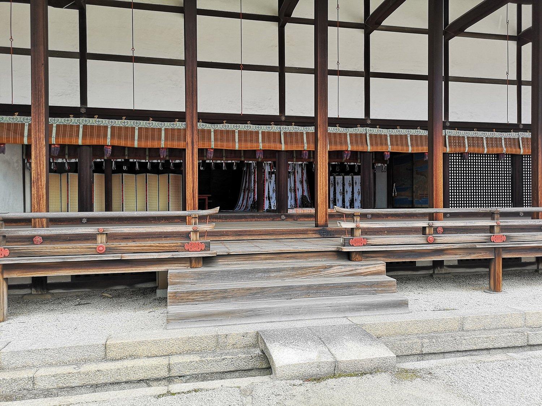Detalle del edificio del Palacio Imperial de Kioto