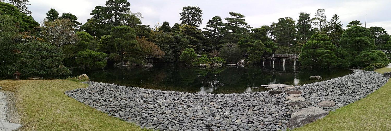 Panorámica del Palacio Imperial de Kioto