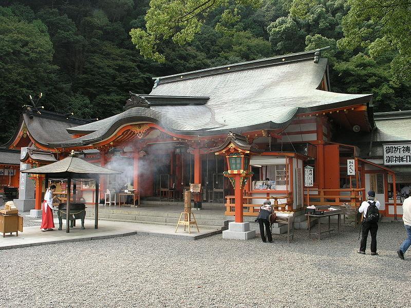 Santuario Kumano Nachi Taisha