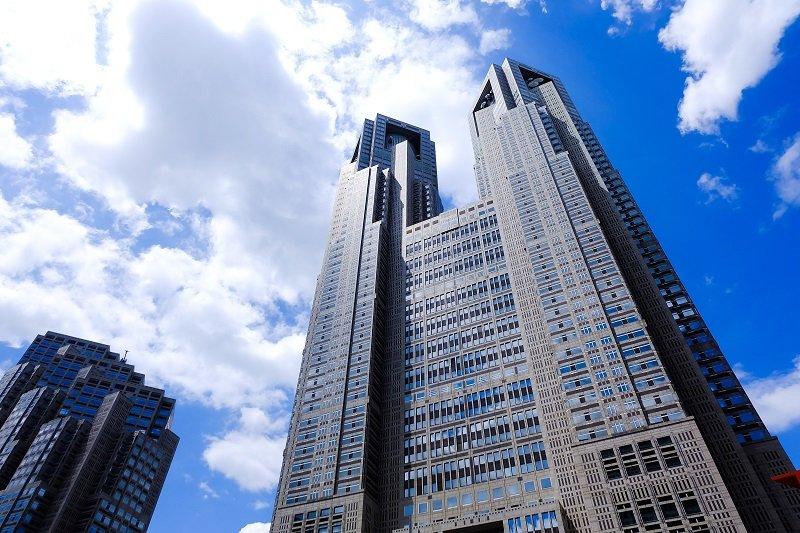 Torres del Ayuntamiento de Tokyo