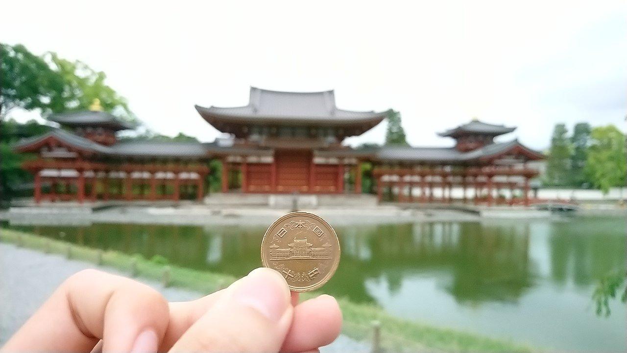 Moneda y templo Byodo-in